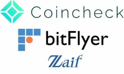 大手3社どこがいい?コインチェック(concheck)とザイフ(Zaif)とビットフライヤー(bitFlyer)を比較
