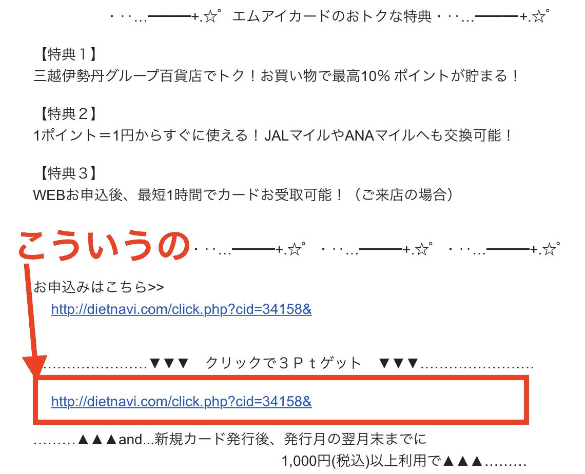 リードメール2
