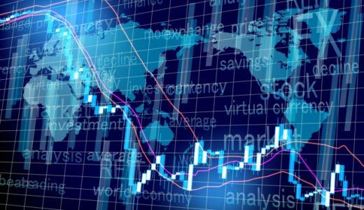 株式投資で稼ぐ方法とは|初心者向けにやり方や仕組みを解説