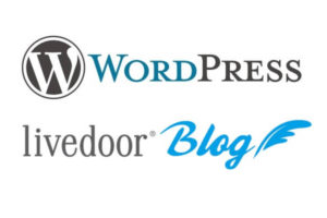 2chまとめサイトはワードプレス(WordPress)で作るのが有利?