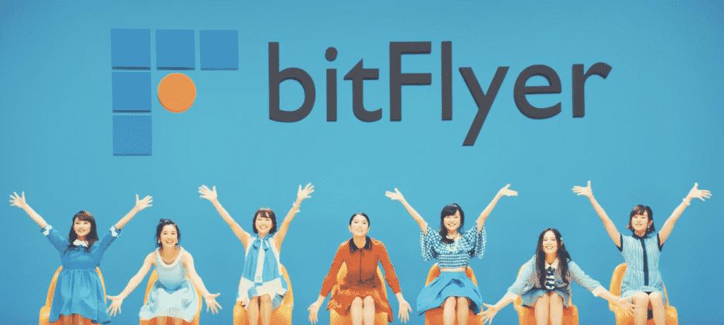 ビットフライヤー(bitFlyer)の特徴と評判|手数料・アプリの口コミから登録方法まで紹介