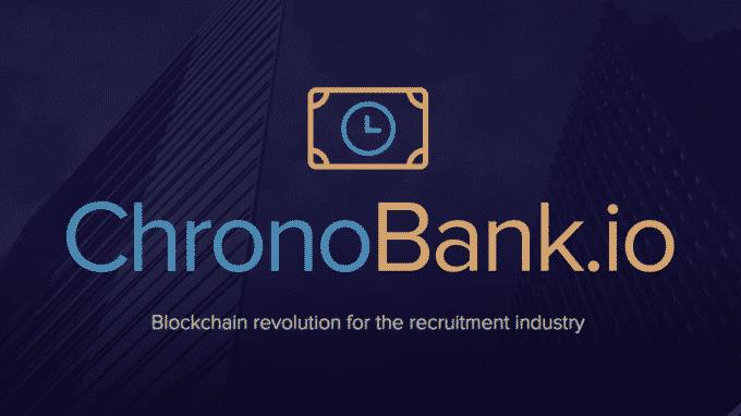 Chronobank(クロノバンク)とは|仮想通貨の特徴・価格・チャート・取引所