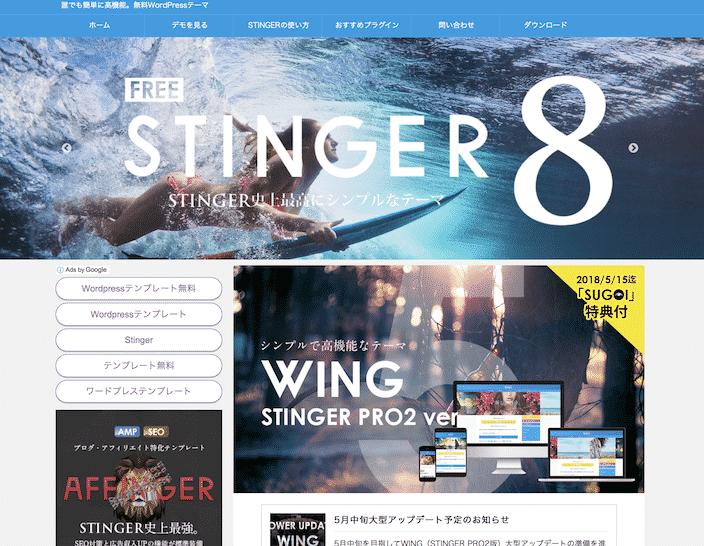 【アフィリエイトのやり方講座4】サイトデザインを整えよう ~初心者が稼ぐための道~7
