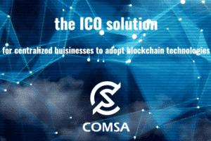 COMSA(コムサ)とは|仮想通貨の特徴・価格・チャート・取引所
