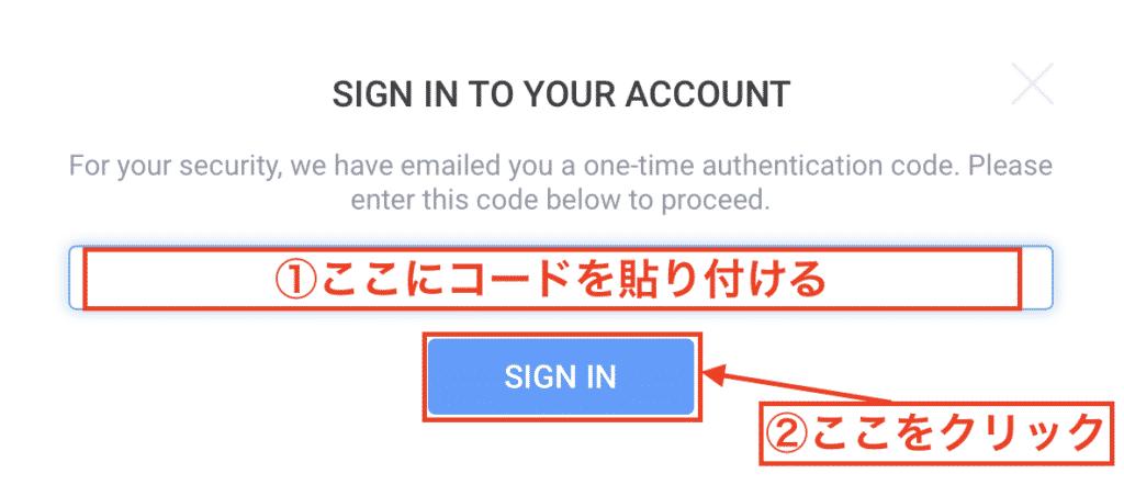Liqui(リクイ)の登録方法・口座開設方法4