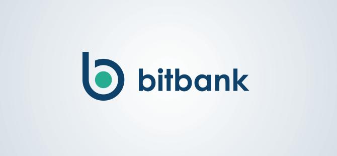 オススメランキング2位|ビットバンクcc.|サービスのよさで伸びている仮想通貨取引所