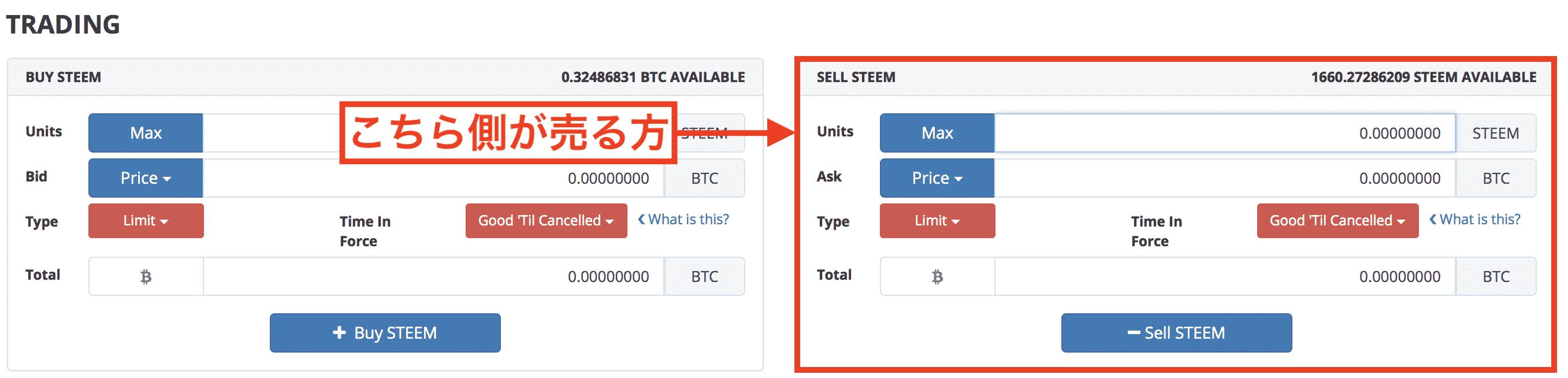 Bittrex(ビットトレックス)での買い方・売り方・購入方法9