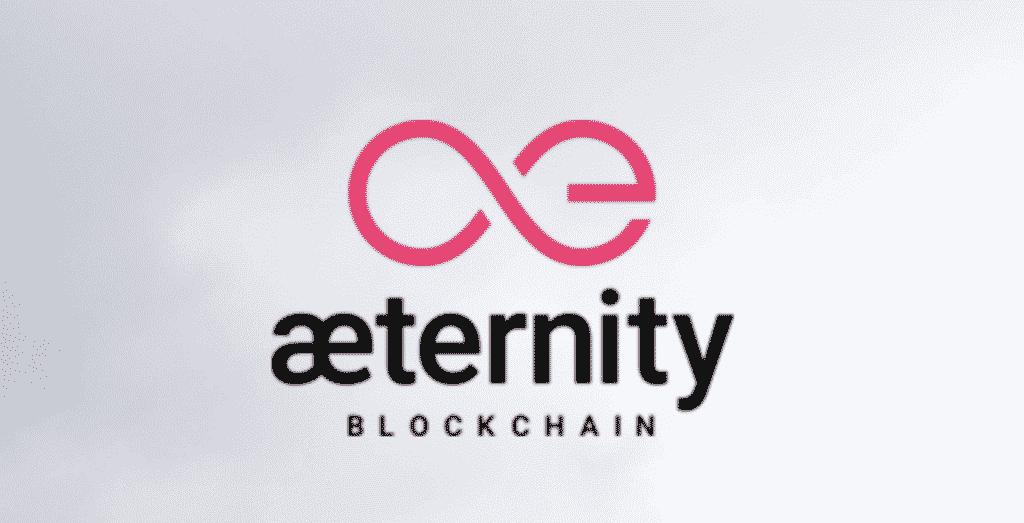 Aeternity(エターニティ)とは 仮想通貨の特徴・価格・チャート・取引所