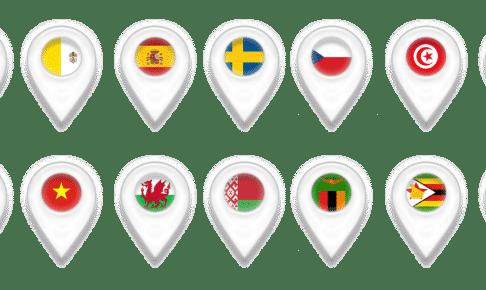 サイト日誌6 独自の仮想通貨を発行する国や企業が増加中(2018年3月6日)