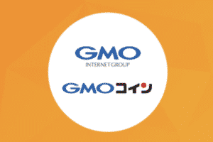 GMOコインの使い方 現物取引とFX取引の買い方・売り方