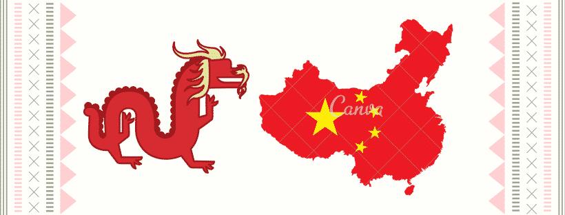 【ニュース】中国政府がブロックチェーン分野でテンセントと提携