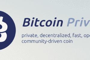 Bitcoin Private(ビットコインプライベート)とは|仮想通貨の特徴・価格・チャート・購入方法