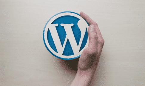 WordPress(ワードプレス)とは?アフィブログ向けのメリット・デメリットを初心者向けに解説