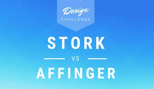 【人気の有料ワードプレステーマを比較】STORKとAFFINGERどっちがいい?