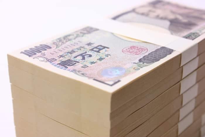 ①定年までに4,000万円の貯金ができますか?
