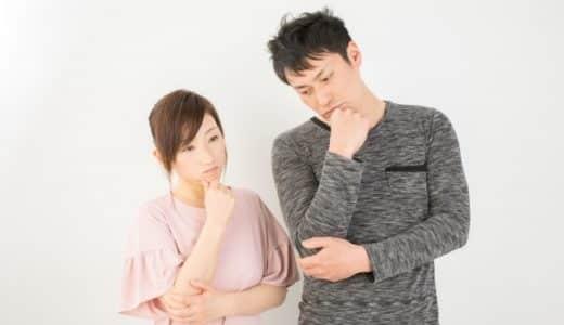 【ブログ34】withでマッチングした子がドタキャン【年齢差があると難しい】
