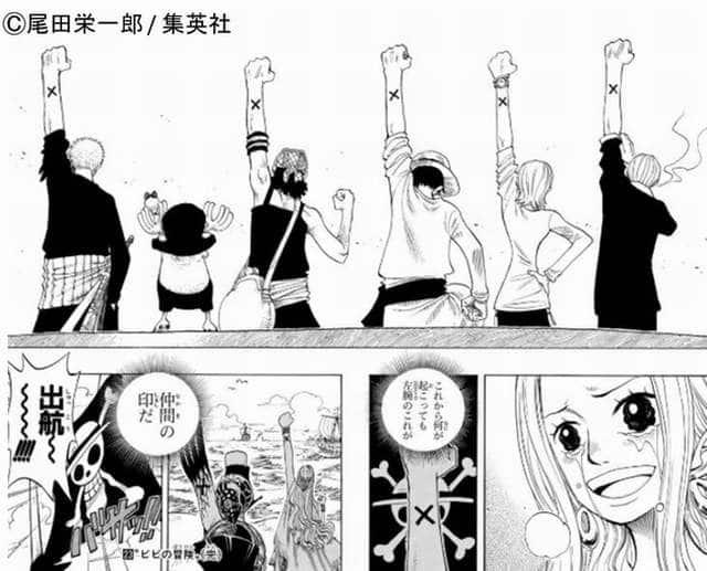 漫画村でワンピースを読んでた人はどうなる?