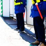 【副業】警備員で稼ぐ方法は|特徴・評判・メリット・デメリット