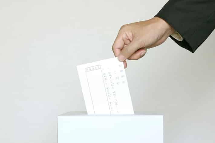 【副業】選挙スタッフで稼ぐ方法は|特徴・評判・メリット・デメリット