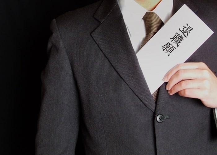 【副業】退職代行で稼ぐ方法は|特徴・評判・メリット・デメリット