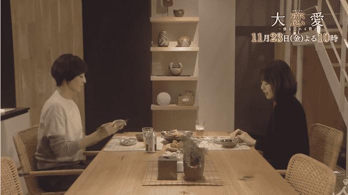 【大恋愛〜僕を忘れる君と】第7話の見逃し配信動画の無料視聴方法とあらすじ・ネタバレ感想を紹介