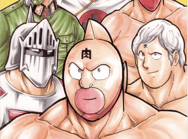 漫画村の代わりにキン肉マンを無料で読む方法【最新刊・アニメ・動画を無料で視聴可能】