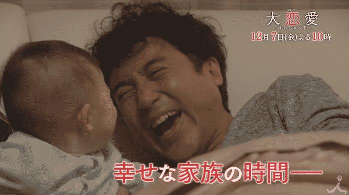 【大恋愛〜僕を忘れる君と】第9話の見逃し配信動画の無料視聴方法とあらすじ・ネタバレ感想を紹介