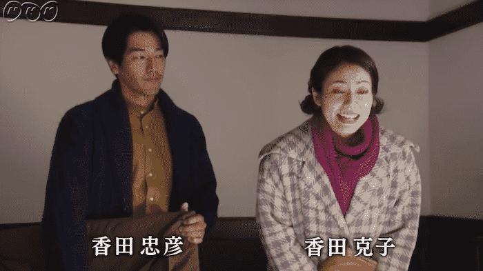 『まんぷく』第10話のあらすじ