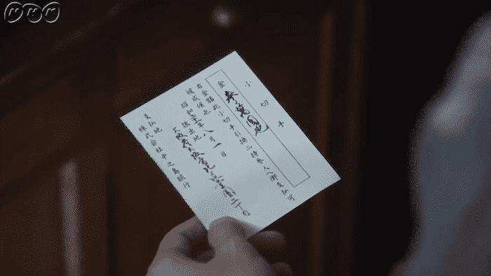 ツイッターでの『まんぷく』第44話の動画視聴者の感想(ネタバレ注意)