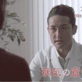 【大恋愛〜僕を忘れる君と】第2話の見逃し配信動画の無料視聴方法とあらすじ・ネタバレ感想を紹介