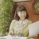 【まんぷく】第1話の見逃し配信動画の無料視聴方法とあらすじ・ネタバレ感想を紹介