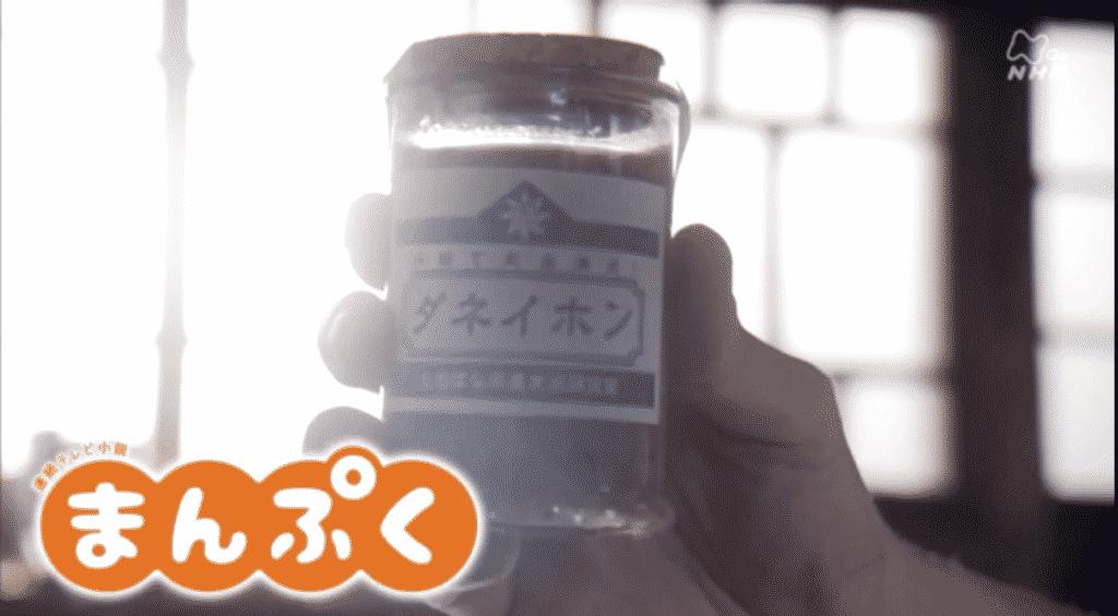 『まんぷく』第52話の見逃し無料動画視聴とその方法