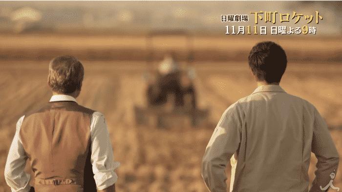 【下町ロケット】第5話の見逃し配信フル動画の無料視聴方法とあらすじ・ネタバレ感想を紹介