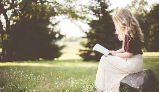【副業】読書感想文代行で稼ぐ方法は|特徴・評判・メリット・デメリット