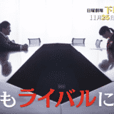 【下町ロケット2】第7話の見逃し配信フル動画の無料視聴方法とあらすじ・ネタバレ感想を紹介