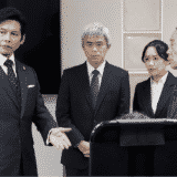 【SUITS(スーツ)】第4話の見逃し配信動画の無料視聴方法とあらすじ・ネタバレ感想を紹介