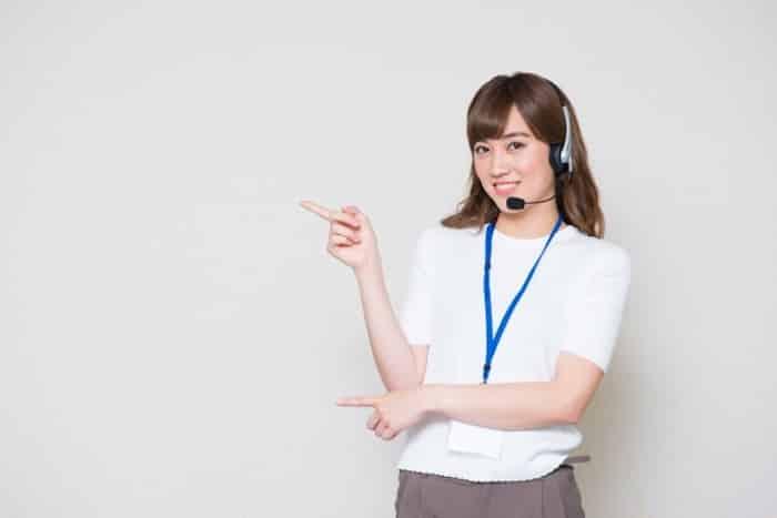 【副業】営業代行で稼ぐ方法は|特徴・評判・メリット・デメリット【副業】営業代行で稼ぐ方法は|特徴・評判・メリット・デメリット【副業】営業代行で稼ぐ方法は|特徴・評判・メリット・デメリット