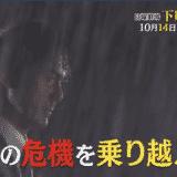【下町ロケット】第1話の見逃し配信動画の無料視聴方法とあらすじ・ネタバレ感想を紹介
