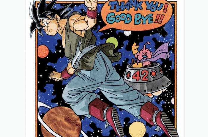 漫画村の代わりにdragon Ballドラゴンボール無料で読む方法最新刊