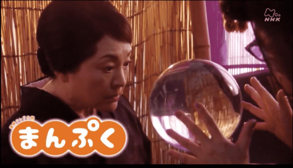 ツイッターでの『まんぷく』第68話の動画視聴者の感想(ネタバレ注意)