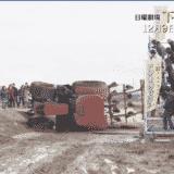 【下町ロケット】第9話の見逃し配信フル動画の無料視聴方法とあらすじ・ネタバレ感想を紹介