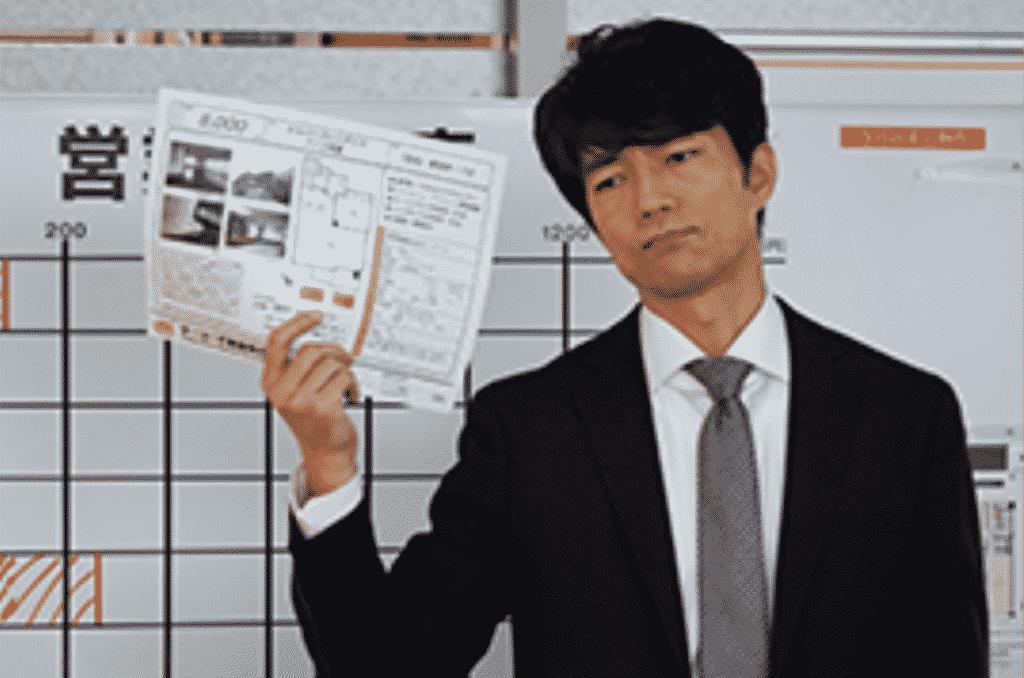 『家売るオンナ』第1話のあらすじ