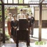 【まんぷく】第25話の見逃し配信動画の無料視聴方法とあらすじ・ネタバレ感想を紹介