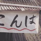 【まんぷく】第27話の見逃し配信動画の無料視聴方法とあらすじ・ネタバレ感想を紹介