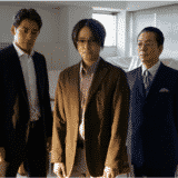 【相棒 season17】第5話の見逃し配信動画の無料視聴方法とあらすじ・ネタバレ感想を紹介