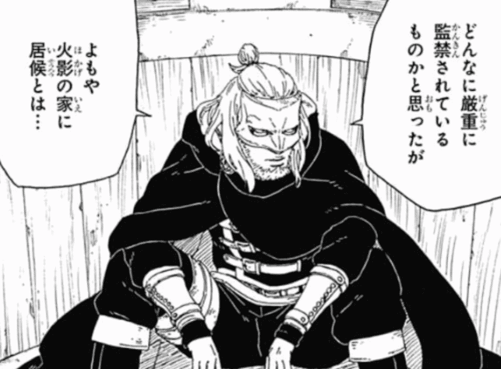 【BORUTO】第30話 対峙!! のネタバレあらすじ-1