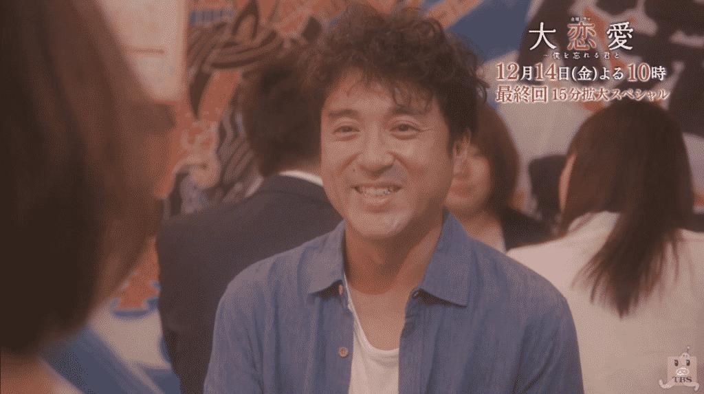 『大恋愛〜僕を忘れる君と』第10話・最終回の見逃し無料動画視聴とその方法