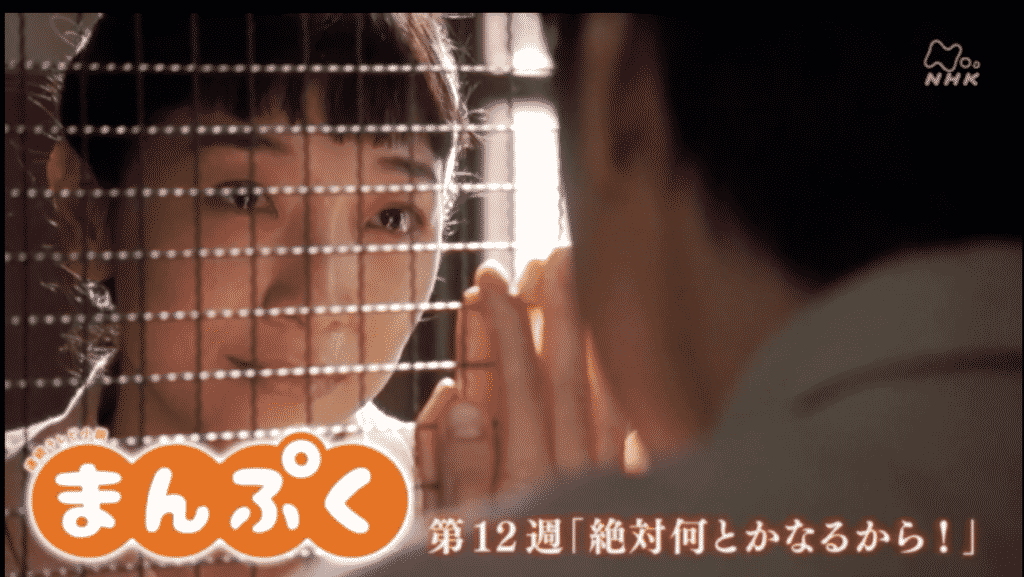 ツイッターでの『まんぷく』第69話の動画視聴者の感想(ネタバレ注意)