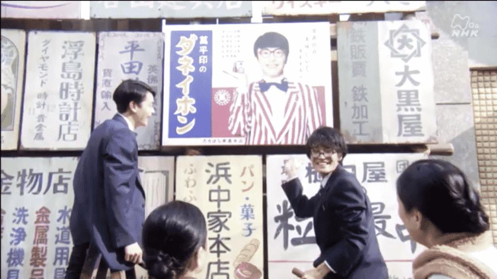 『まんぷく』第62話の見逃し無料動画視聴とその方法
