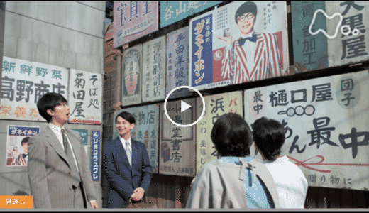 【まんぷく】第66話の見逃し配信動画の無料視聴方法とあらすじ・ネタバレ感想を紹介